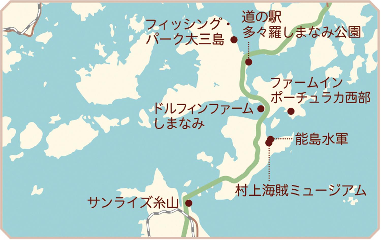 瀬戸内海の島々を満喫!潮風感じるしまなみ周遊コース